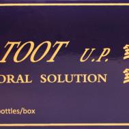 Toot Up 7 Fiole Capac Auriu (fost Tianli )
