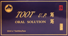 Toot Up 7 Fiole Capac Auriu (fost Tianli )