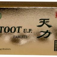 Toot U.P. 8 TABLETE